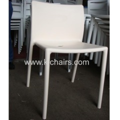 cheaper plastic dining chair