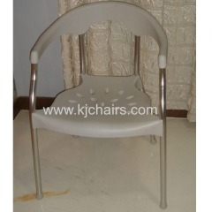 pp back with armrest leisure chair