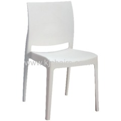 plastic leisure chair in China