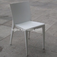 all pp plastic dining chair