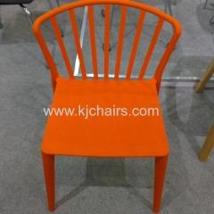 meeting room leisure plastic chair