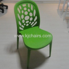 famous Italian design plastic chair