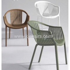 plastic rattan leisure dining chair