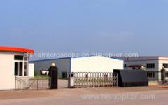 Chongqing MIC Technology Co.,Ltd