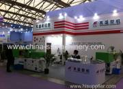 Chinaplas 2014 successfully closed