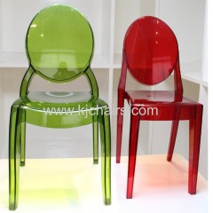 ghost pc plastic hotel dining chair
