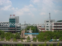 Guizhou Guihang Automotive Components Co., Ltd Yonghong Radiator Company