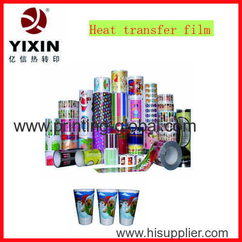 Heat transfer film for plastic product