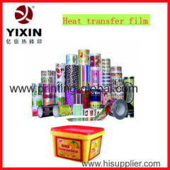 Color heat transfer film