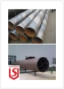 ASTM SSAW STEEL LINE PIPE