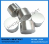 Cylinder NdFeB magnets with strong power