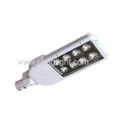 LED Street Lamp (road lamp/streetlight)