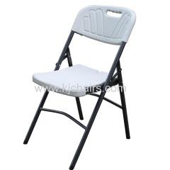 white HDPE plastic folding chair