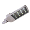 outdoor led road lamp