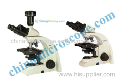 MIC-100i microscope china microscope manufacturer