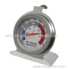 cheap refrigerator thermometers