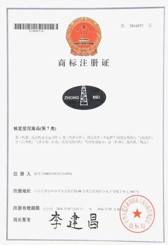 Shandong Coal