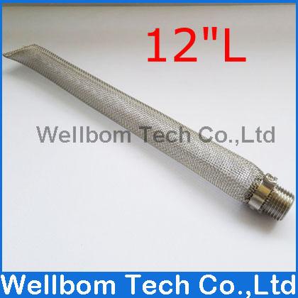 """12""""L 1/2""""NPT - Stainless Steel Bazooka Brewing Kettle Screen"""
