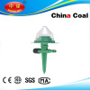 Shandong China Coal LED garden sprinkler