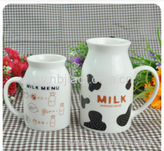 new fashion design milk cup