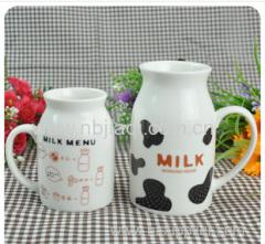new fashion design milk cup
