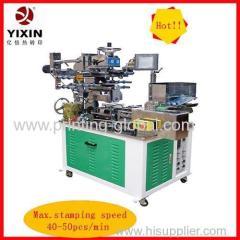 2014 new heat transfer machine