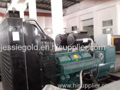 Small Marine Inboard Diesel Engine
