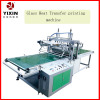 2014 semi-automatic heat transfer machine for glass
