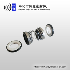 double face rubber bellow pump shaft seal