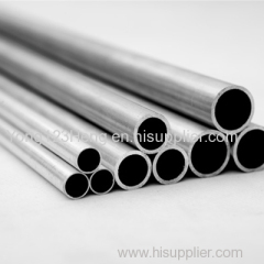 Alu radiators or Aluminum tube