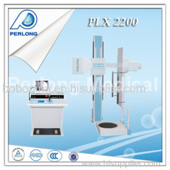 Radiography medical x ray equipment for sale PLX2200