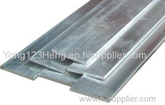 Aluminum row or Aluminum tube