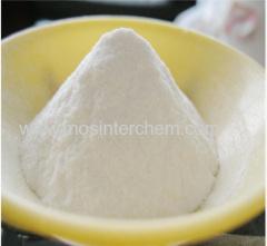 Potassium Sorbate CAS 590-00-1 bbpowder sorbistat-k sorbistat-potassium