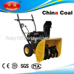 163cc Gasoline Snow Sweeper /Snow Blower CE Approved