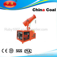 China Coal Truck mounted long-distance sprayer air assisted sprayer