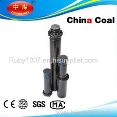 China Coal PGP grass sprinkler/rotary sprinkler/landscape irrigation