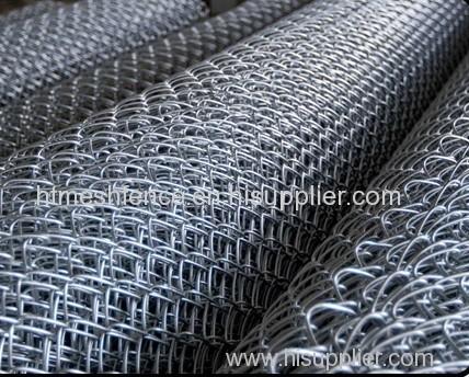 Medium carbon aluminium coated chain link fence