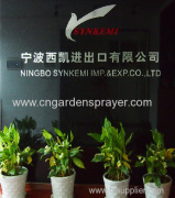 NINGBO SYNKEMI IMP.&EXP.CO.LTD