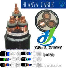 10KV Steel Tape Armoured XLPE Overhead Electric Power Cable