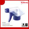28/400 plastic trigger sprayer head