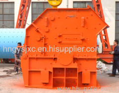 impact crusher-Gongyi Machinery Factory