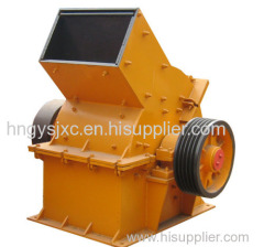 High Efficient Hammer Mill Crusher