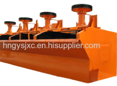 Flotation Mineral Processing/Flotation Cell -Mang Feng Machine