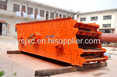 High Screening Efficiency and Production Efficiency Circular Vibrating Screen