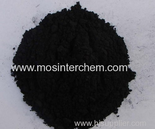 Cupric Oxide CAS 1317-38-0
