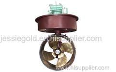 Marine Rudder Propeller Best Quality