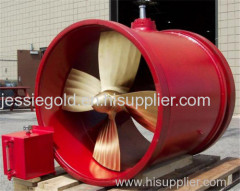 FPP and CPP Bow Thruster Power 900kw or as reqest