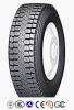 All Steel Radial Truck&Bus Tyre, TBR Tyre(1000R20-18,1100R20-18,1200R20-18)