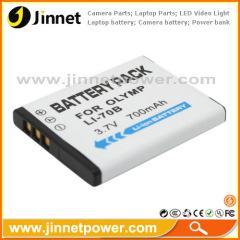 700mAh 3.7V Li-70B camera battery for Olympus