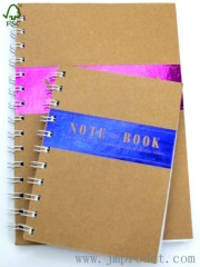 business kraft paper ruled notebook